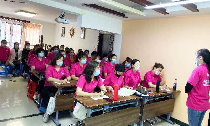新疆团队培训